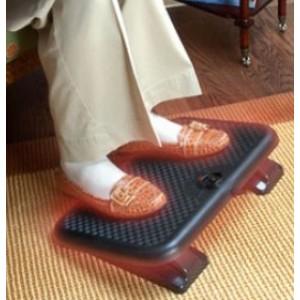 heated foot rest - ergonomic